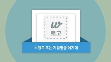 YouTube 로고 인트로 애니메이션 템플릿