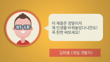이커머스 상품 홍보영상 템플릿