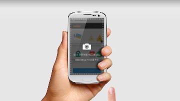 모바일 앱 프레젠테이션 템플릿 – 안드로이드