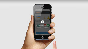 모바일 앱 프레젠테이션 템플릿 – 아이폰