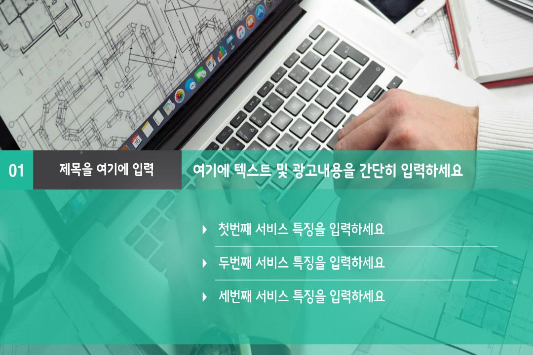 마케팅 광고 영상 템플릿